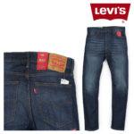 Il marchio Levi's si dimostra un evergreen, prende quota in borsa
